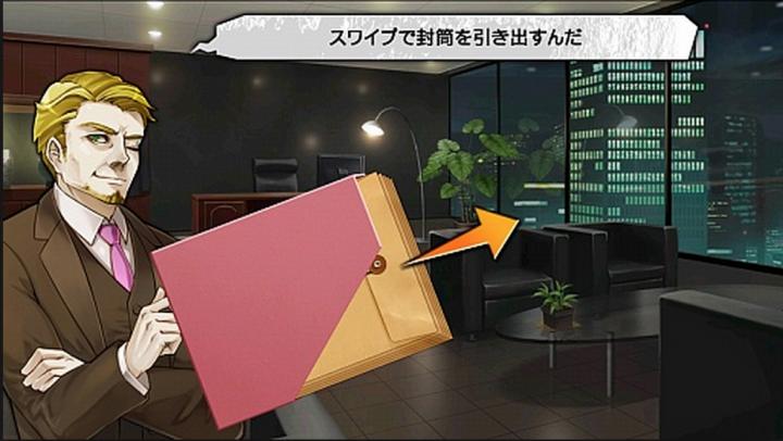 【消滅都市0.】リセマラのやり方!最速で回す方法を紹介