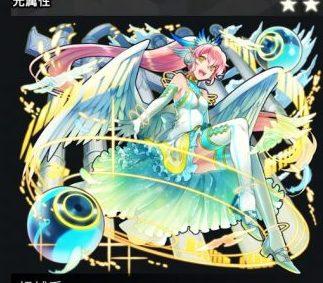 【消滅都市2】電子海の人魚姫ケイ(トランス)の強さや評価について!